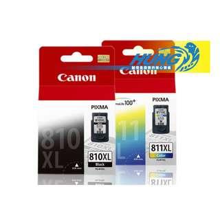 CANON佳能(810XL+811XL)黑+彩PG-810XL/CL-811XL適用 MP258【原廠墨水匣