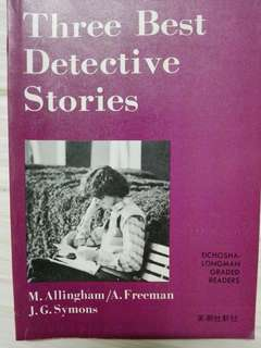 Three Best Detective Stories by M. Allingham / A. Freeman / J. G. Symons