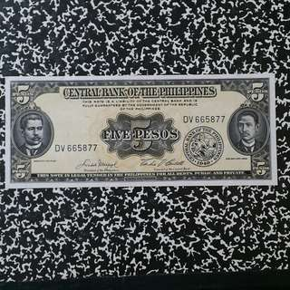 5 Pesos English Series Banknote