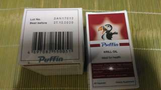 Puffin海雀 磷蝦油一瓶 (45粒)