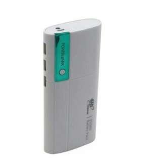 SALE!!! Adamas AAA 20000mah Power Bank Portable w/ Flash Light