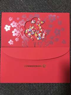 Commerzbank red packet