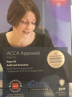 ACCA F8 textbook and practice book