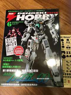 Dengeki Hobby gundam / hobby magazine issue 6 June 2008