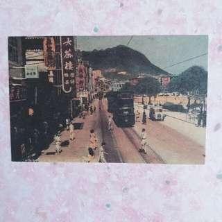 舊香港電車明信片