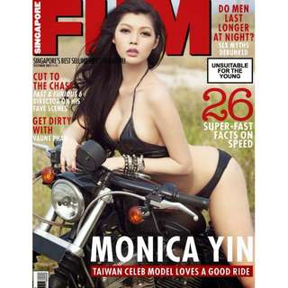 Singapore FHM - October 2013 Issue - Taiwan celebrity model Monica Yin