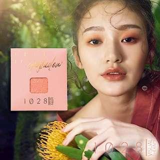 1028 自我組藝眼影 粉橘年代 SOR-01
