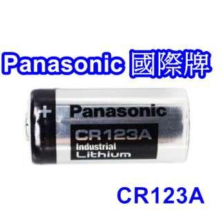 🚚 Panasonic 國際牌 一次性鋰電池 3V CR123A CR123 DL123A 松下 相機 潛水 露營 手電筒