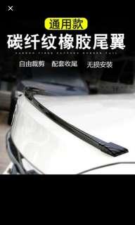 Universal carbon fibre boot lip