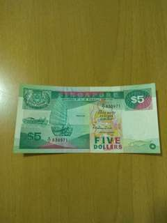 Singapore Ship series $5 paper note. Prefix A1