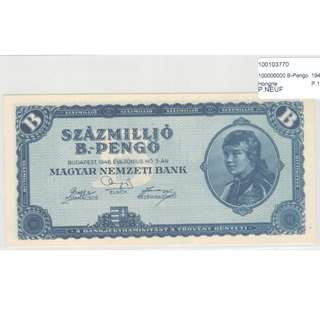 100 Million Billion Pengo (Hungary)