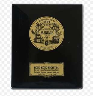 原價360 Mariage Freres Hong Kong High Tea - Exclusive Fragrant Gourmet Black Tea (100g)