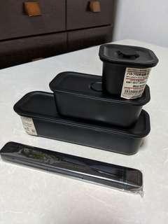 Muji Lunch Boxes w/ Chopsticks