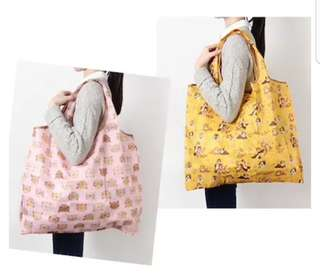 Recycling bag foldable