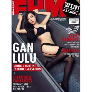 Singapore FHM - September 2013 - Sensation Gan Lulu