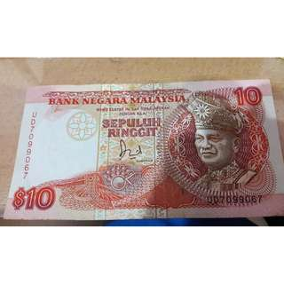 Malaysian RM10 Old Notes - 1982