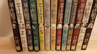 Full set Death note manga - 13 books
