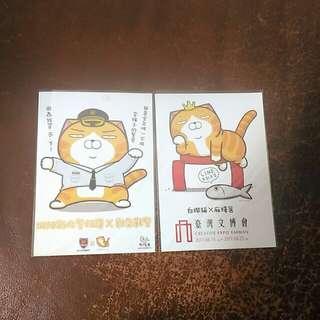 白爛貓 文博會 名信片 兩張一起售