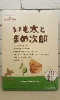 🚚 日本代購 薯條先生系列 毛豆次郎薯片