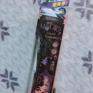 Solone愛麗絲魔法眼線液筆