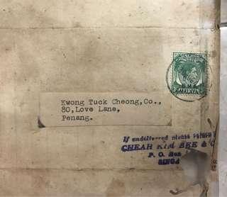 Vintage 1947 Correspondence