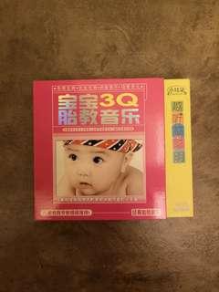BB胎教音樂CD宝宝3Q胎教音樂