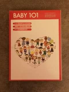 Bb胎教音樂CD - BABY 101