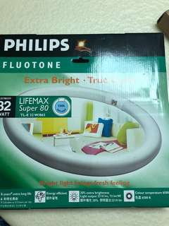 Philips Fluotone (32W) *2 units available*