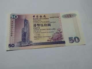 1994年中銀50元AA897598