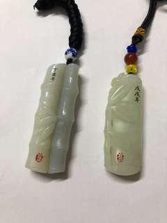 Bamboo jade pendants hetian nephrite