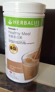😍優惠😍 Herbalife 營養蛋白素 (鮮奶咖啡味)