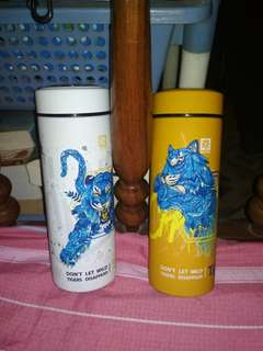 Tiger tumbler limited edition