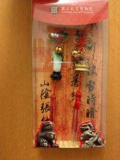 🚚 故宮博物院雙寶吉祥吊飾