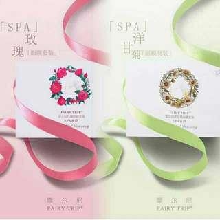 Fairy Trip Rose🌹/Chamomile🌼 spa mask