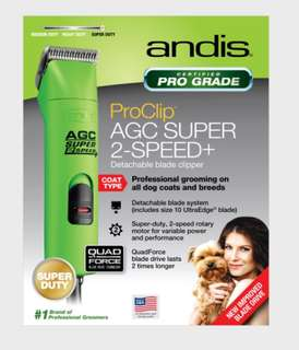 Andis AGC2 Super 2 Speed Clipper (LIMITED EDITION)