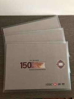 滙豐銀行150 週年紀念鈔票