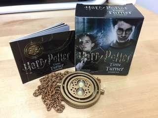 Harry Potter (Time Turner)