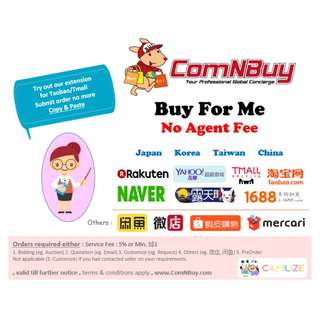 BuyForMe China Taobao 1688 Tmall Door to Door services! Get Your Latest Fashion Clothing now!