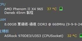 🚚 Amd四核心處理器加主機板 不包含記憶體