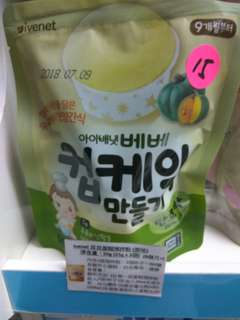 韓國Invenet貝貝蛋糕預拌粉