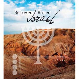 Giveaway/Book exchange: Beloved hated Israel by Ulf Ekman