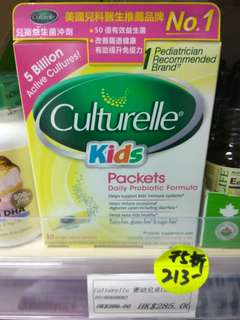 Culturelle Kids Packets