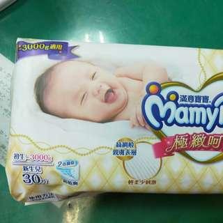 🚚 滿意寶寶,新生兒紙尿褲,2包300元(不含運)條碼處有割一刀再用膠帶黏起來