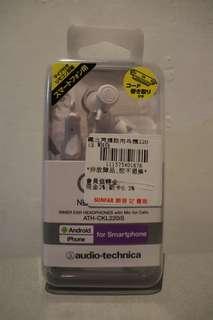鐵三角入耳式通話耳機(白)