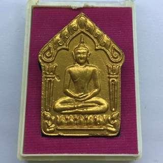 Phra Khun Paen 2554 (LP Sakorn) Wat NongKrub
