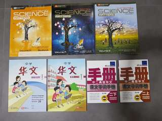 2018 Lower Secondary 2 Normal(Academic) Textbooks, Workbooks, Assessment books(New)