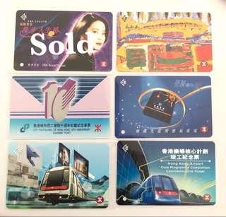 地鐵車票 MTR紀念車票