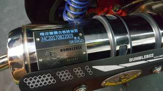 Ss1賽道靜音合法管 G6150