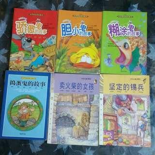 Chinese Children Storybooks