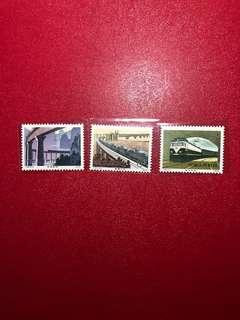 中國郵票T36-鐵路建設郵票一套